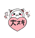 ちょぴ丸といっしょ(個別スタンプ:02)