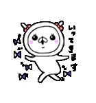 ちょぴ丸といっしょ(個別スタンプ:07)