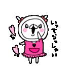 ちょぴ丸といっしょ(個別スタンプ:08)
