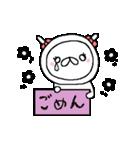 ちょぴ丸といっしょ(個別スタンプ:14)