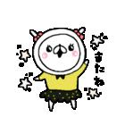 ちょぴ丸といっしょ(個別スタンプ:15)