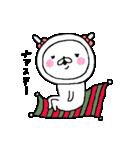 ちょぴ丸といっしょ(個別スタンプ:16)