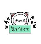 ちょぴ丸といっしょ(個別スタンプ:17)
