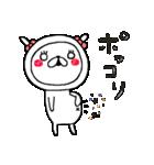 ちょぴ丸といっしょ(個別スタンプ:18)