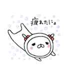 ちょぴ丸といっしょ(個別スタンプ:19)