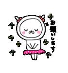 ちょぴ丸といっしょ(個別スタンプ:20)