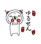 ちょぴ丸といっしょ(個別スタンプ:22)