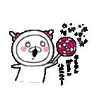 ちょぴ丸といっしょ(個別スタンプ:23)