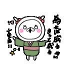 ちょぴ丸といっしょ(個別スタンプ:24)