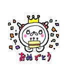 ちょぴ丸といっしょ(個別スタンプ:25)