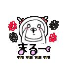 ちょぴ丸といっしょ(個別スタンプ:27)