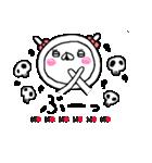 ちょぴ丸といっしょ(個別スタンプ:28)