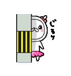 ちょぴ丸といっしょ(個別スタンプ:29)