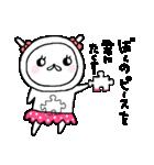 ちょぴ丸といっしょ(個別スタンプ:30)