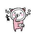 ちょぴ丸といっしょ(個別スタンプ:31)