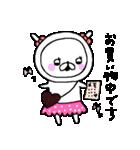 ちょぴ丸といっしょ(個別スタンプ:32)