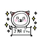 ちょぴ丸といっしょ(個別スタンプ:33)