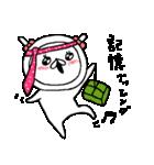 ちょぴ丸といっしょ(個別スタンプ:34)