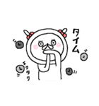 ちょぴ丸といっしょ(個別スタンプ:35)