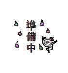 ちょぴ丸といっしょ(個別スタンプ:39)