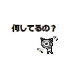 ちょぴ丸といっしょ(個別スタンプ:40)