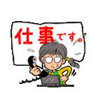 昭和少女の花ちゃん