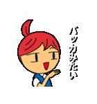 ぼやきの愚痴子(個別スタンプ:04)