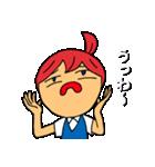 ぼやきの愚痴子(個別スタンプ:06)