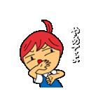 ぼやきの愚痴子(個別スタンプ:07)