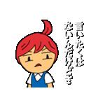 ぼやきの愚痴子(個別スタンプ:08)