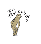 every namakemono(個別スタンプ:01)