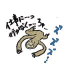 every namakemono(個別スタンプ:03)