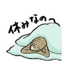 every namakemono(個別スタンプ:05)