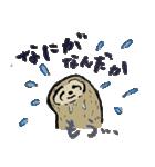 every namakemono(個別スタンプ:12)