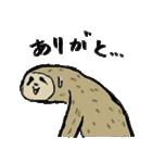 every namakemono(個別スタンプ:13)