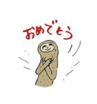 every namakemono(個別スタンプ:19)