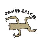 every namakemono(個別スタンプ:20)