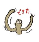 every namakemono(個別スタンプ:22)