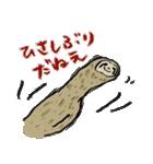 every namakemono(個別スタンプ:24)