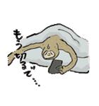 every namakemono(個別スタンプ:25)