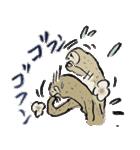 every namakemono(個別スタンプ:28)