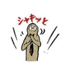 every namakemono(個別スタンプ:29)