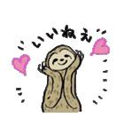 every namakemono(個別スタンプ:33)