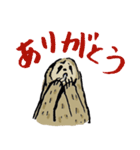 every namakemono(個別スタンプ:34)