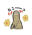 every namakemono(個別スタンプ:35)
