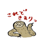 every namakemono(個別スタンプ:36)