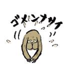 every namakemono(個別スタンプ:37)