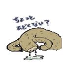 every namakemono(個別スタンプ:39)