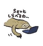 every namakemono(個別スタンプ:40)