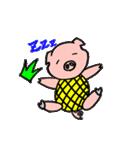 カッ豚パイン その1(個別スタンプ:6)